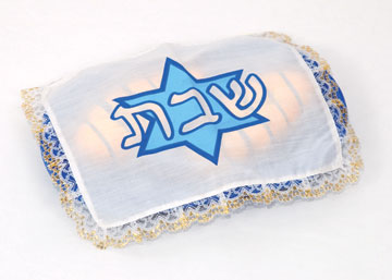 KidKraft Celebrate Shabbat Set