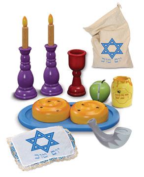 KidKraft Celebrate Rosh Hashanah Set