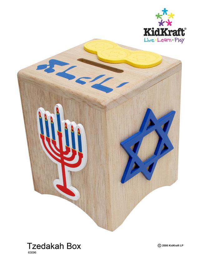 KidKraft Celebrate Tzedakah Box