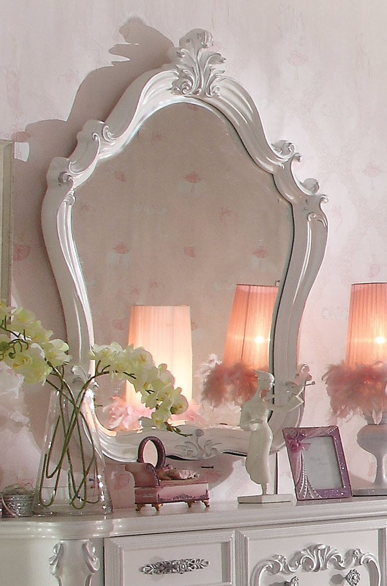 Acme Versailles Mirror - Antique White