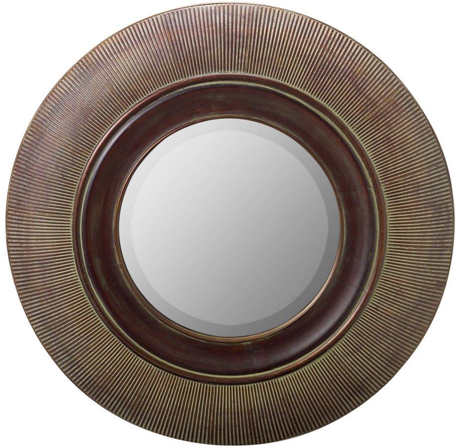 Cooper Classics Lesotho Mirror