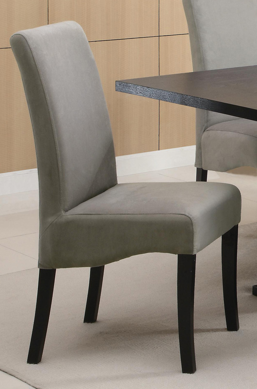 Coaster Stanton Dining Chair - Gray