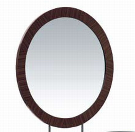 Global Furniture USA B110 Mirror - Dark Brown