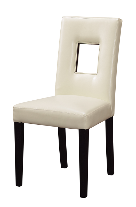 Global Furniture USA G072 Dining Chair   BeigeGlobal Furniture USA G072DT Dining Set   Dining Table   Wood  . Dining Table Price In Usa. Home Design Ideas