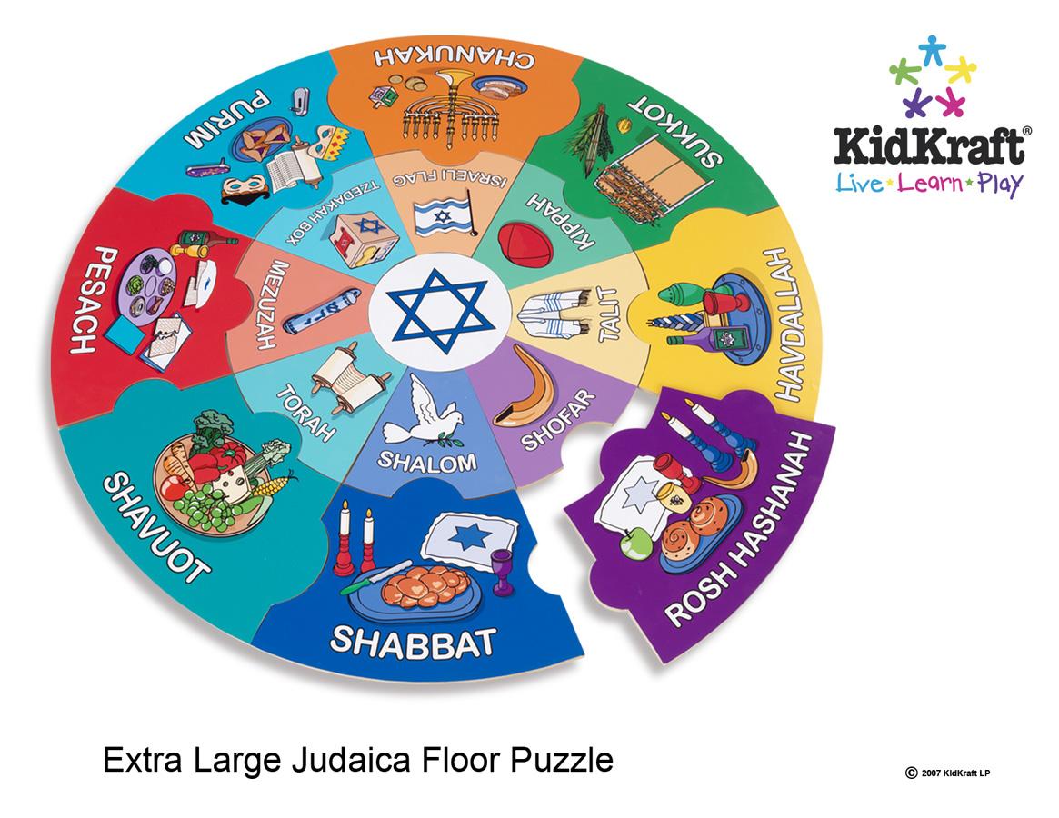 KidKraft Judaica Learning Puzzle - Kidkraft