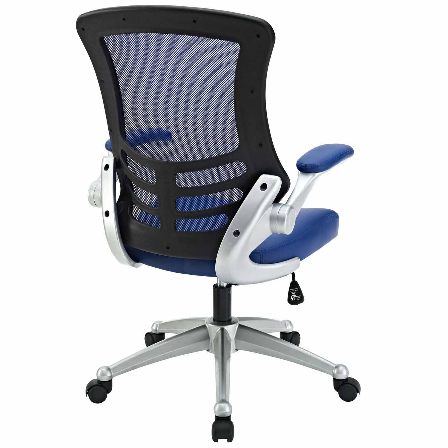 Modway Attainment Office Chair - Blue