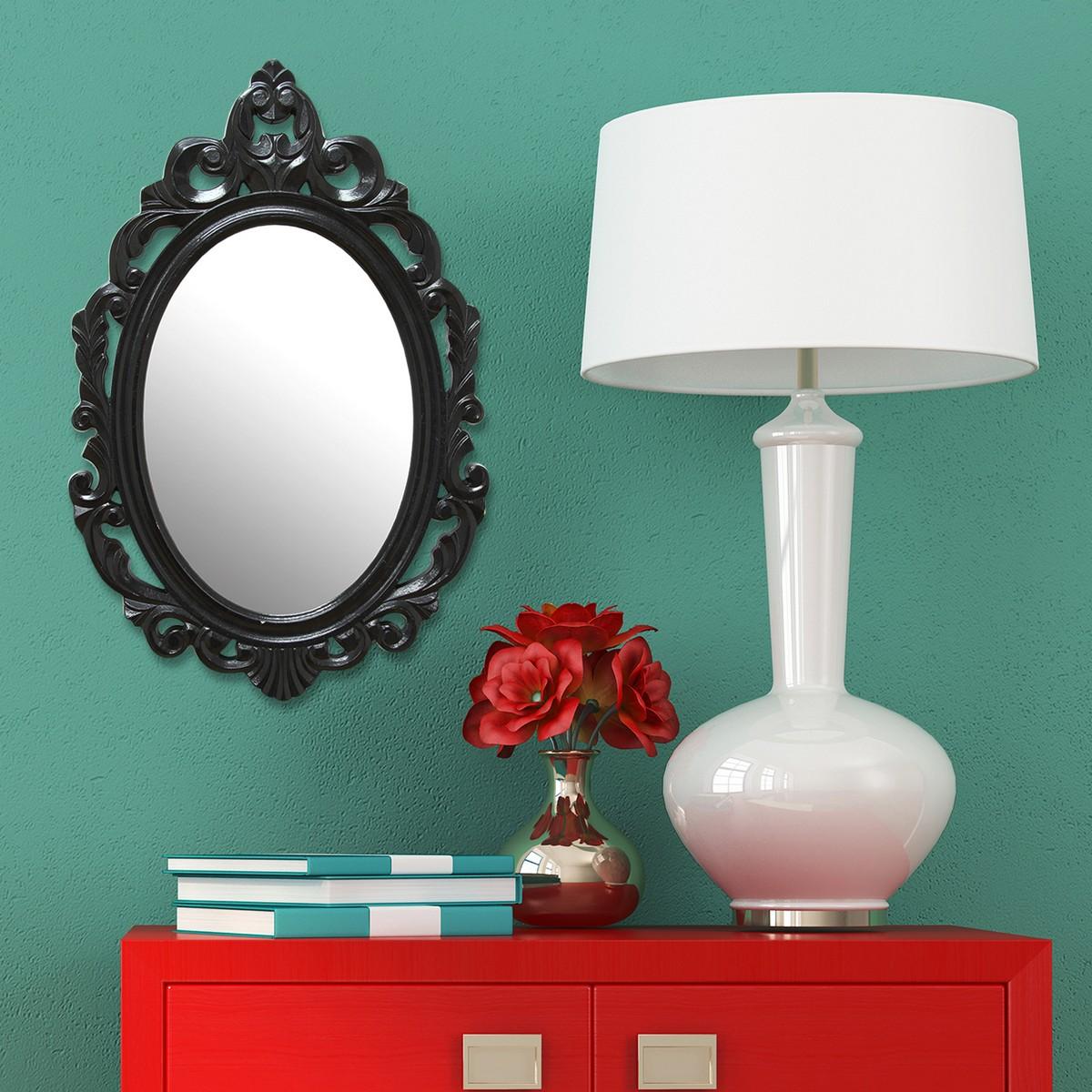 Stratton Home Decor Black Baroque Mirror - Black