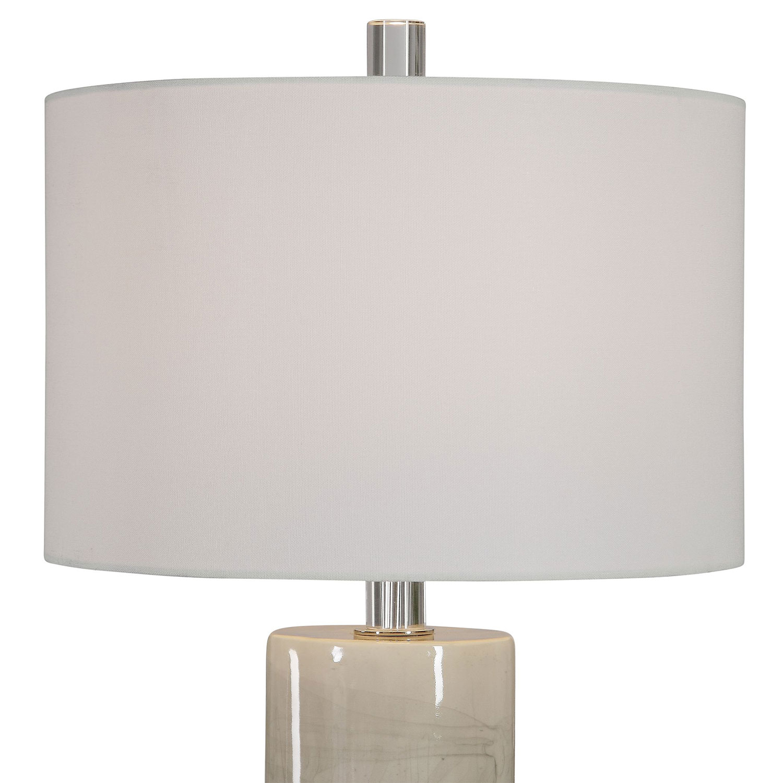 Uttermost Zesiro Modern Table Lamp