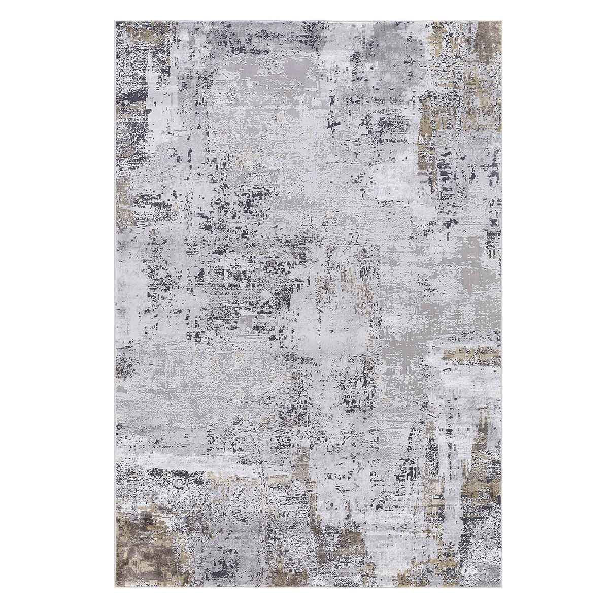 Uttermost Hampton 5 X 7 Rug - Gold