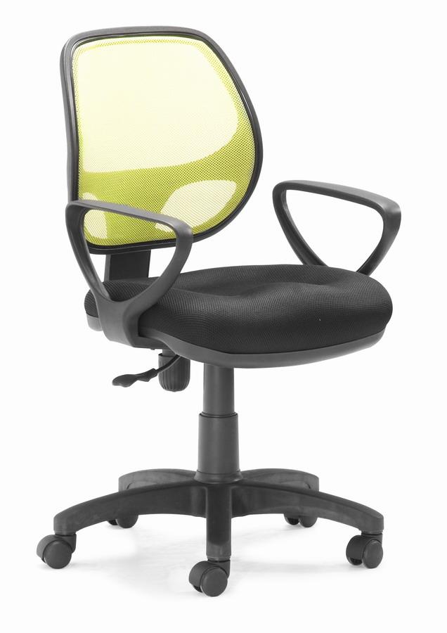 Zuo Modern Office Chair | Buy.com
