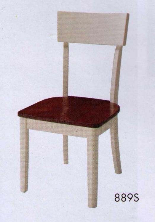 Hanna Chair White