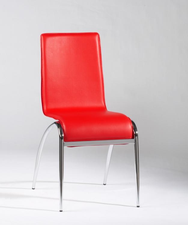 Elaine Arch Leg Contemporary Side Chair