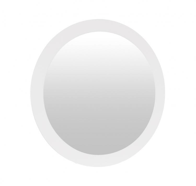 Aria Mirror - White