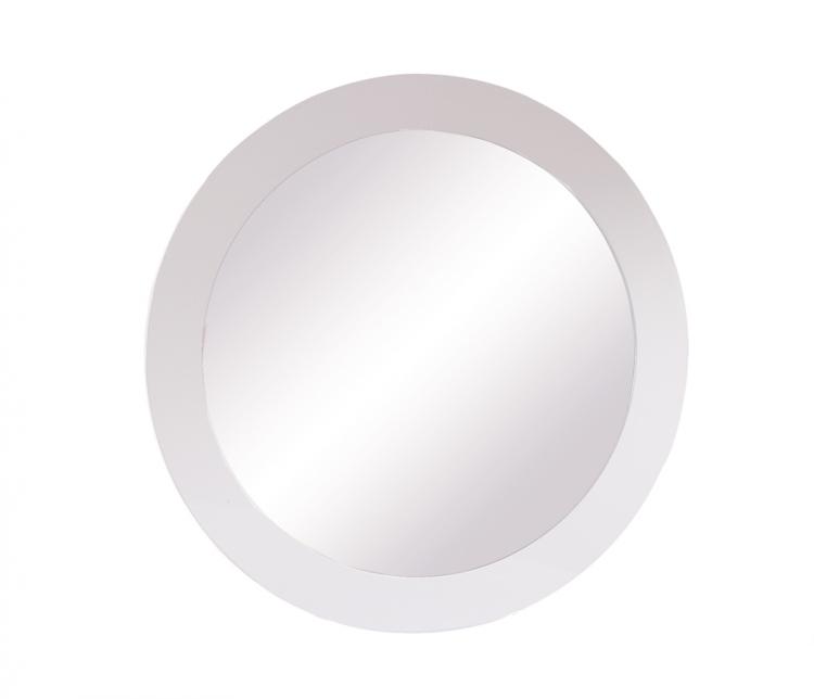 Gia Mirror - White/Wenge
