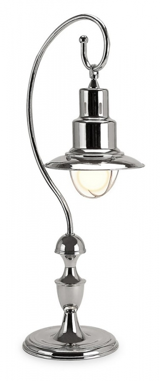 Nickel Station Table Lamp