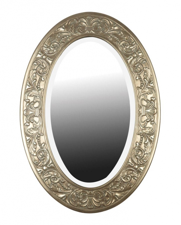 Argento Wall Mirror - Kenroy Home