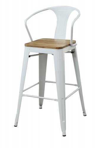 Jakia II Bar Arm Chair - Natural/White