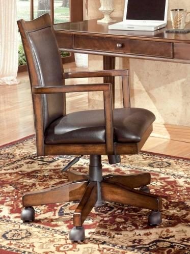 Hamlyn Home Office Swivel Chair