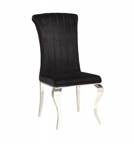 Carone Side Chair - Metal