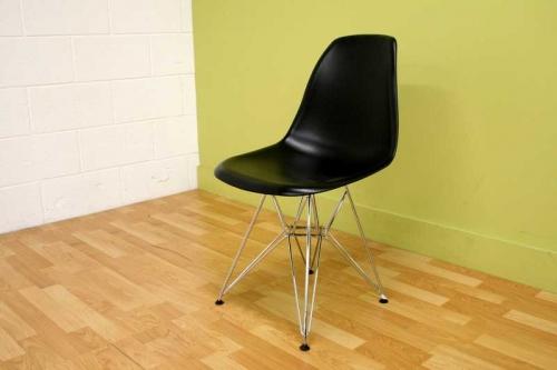 Azzo Black Accent Chair
