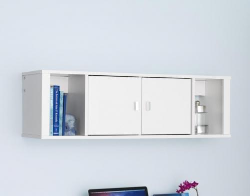 Prepac Designer Floating Hutch - White