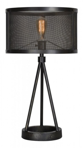 Livingstone Table Lamp - Black