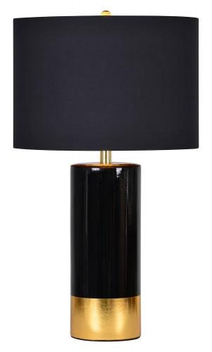 The Tuxedo Table Lamp - Black/Gold
