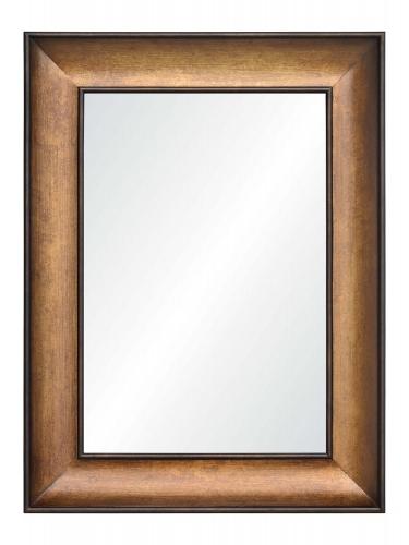 Atman Rectangular Mirror - Bronze Painted
