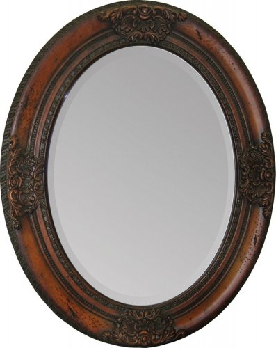 MT899 Portrait Mirror - Cherry Wood