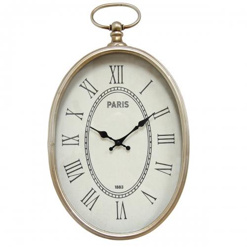 Elegant Wall Clock - Champagne
