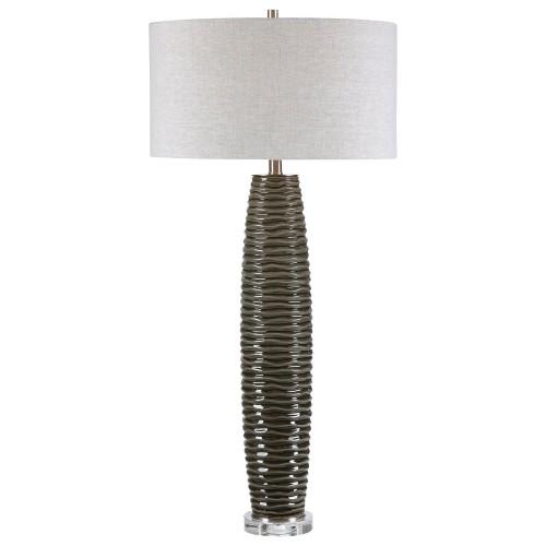 Achilleus Modern Table Lamp
