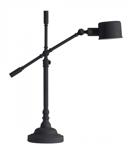 Turn Table Lamp - Black/Granite
