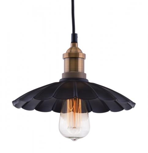 Hamilton Ceiling Lamp - Anitque Black/Copper